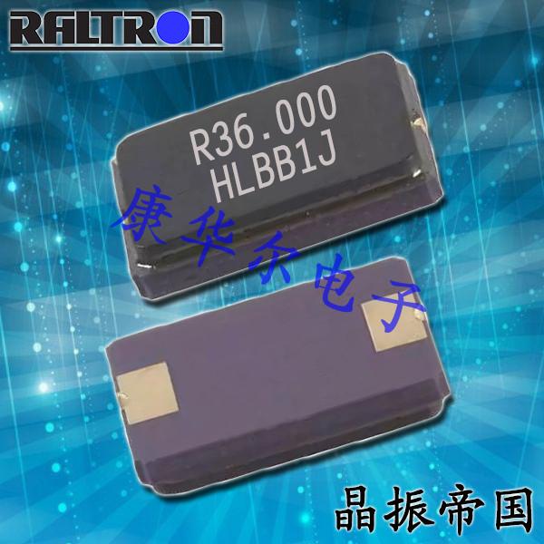 Raltron晶振,贴片晶振,H130A晶振,5032晶振