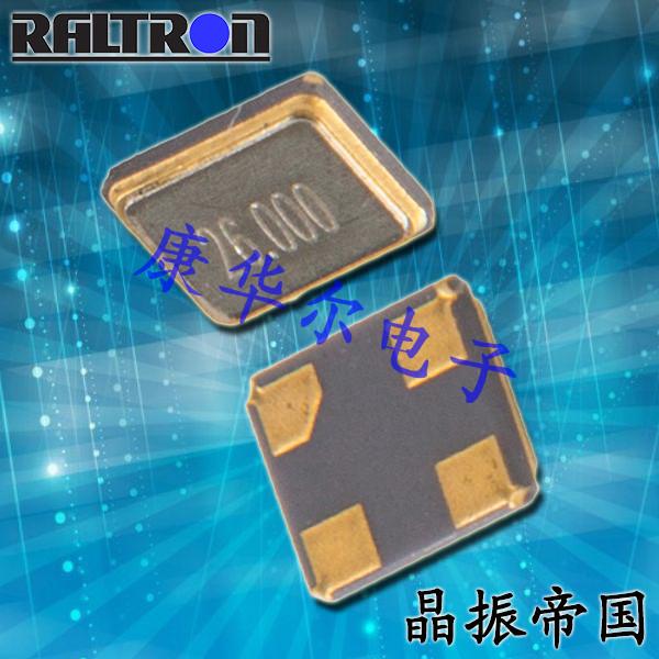 Raltron晶振,贴片晶振,R2520晶振,低功耗晶振