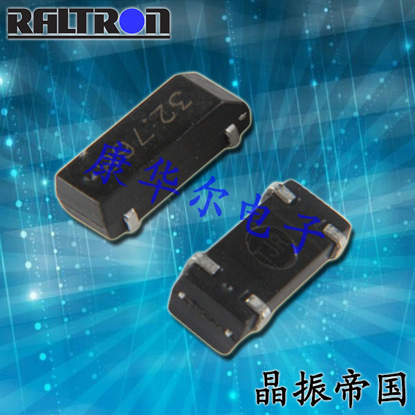 Raltron晶振,贴片晶振,RSM200S晶振,低频晶振