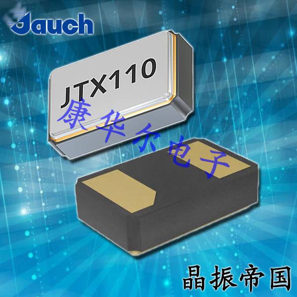 Jauch晶振,贴片晶振,JTX110晶振,音叉晶振