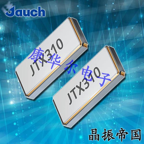 Jauch晶振,贴片晶振,JTX310晶振,数字显示晶振