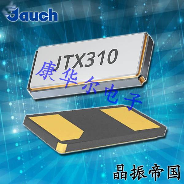 Jauch晶振,贴片晶振,JTX410晶振,4.1x1.5晶振