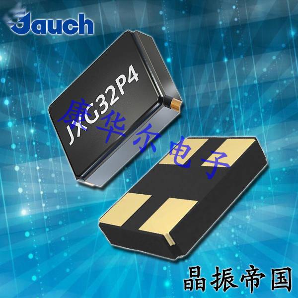 Jauch晶振,贴片晶振,JXG32P4晶振,汽车电子晶振