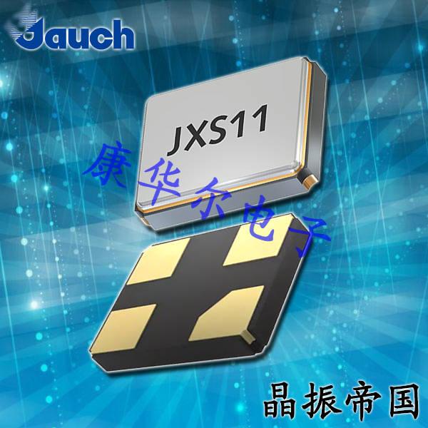 Jauch晶振,贴片晶振,JXS21晶振,石英晶体谐振器
