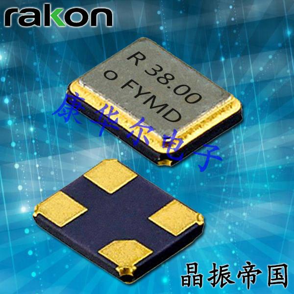 Rakon晶振,贴片晶振,RSX-11晶振,瑞康压电石英晶体