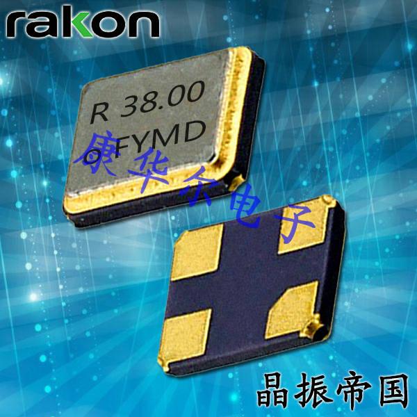 Rakon晶振,贴片晶振,RSX1612晶振,瑞康无源晶振