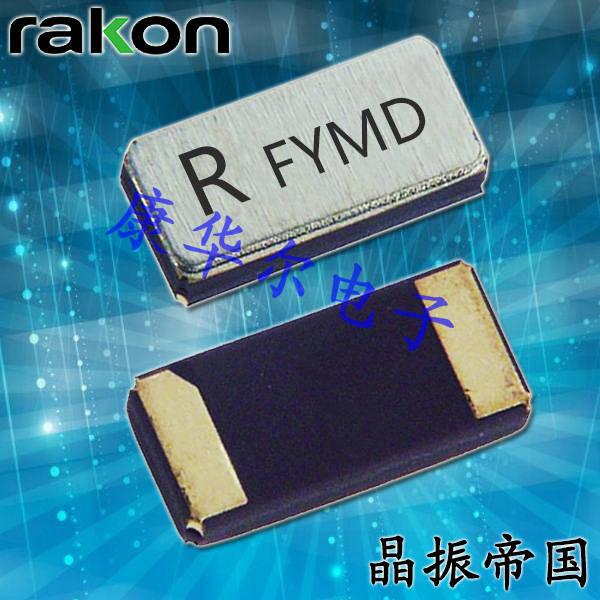 Rakon晶振,贴片晶振,RTF2012晶振,瑞康32.768K晶振