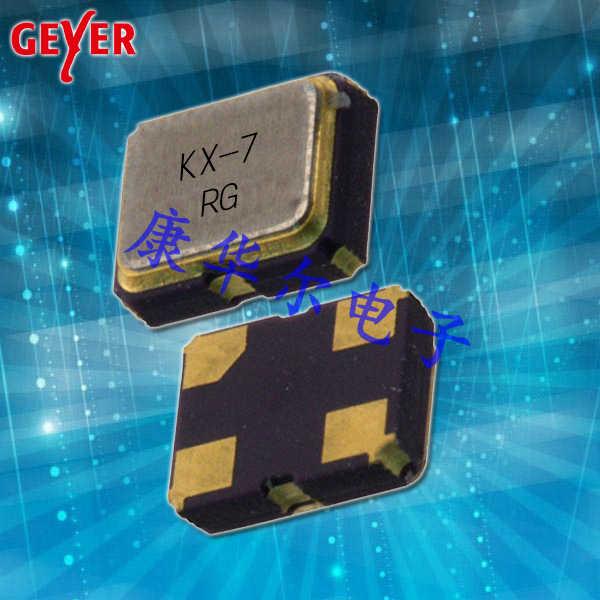 Geyer晶振,贴片晶振,KX-7晶振,格耶耐高温晶振