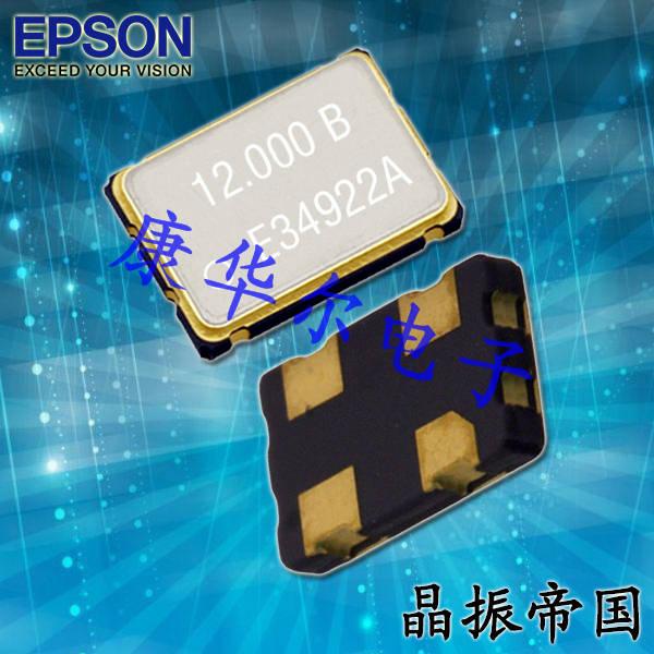 爱普生晶振,石英晶体振荡器,SG5032CAN晶振